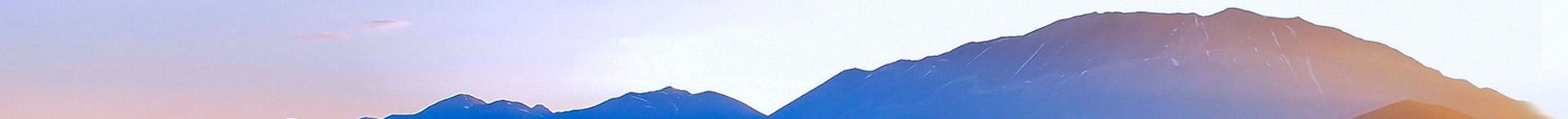 Banner Mountains